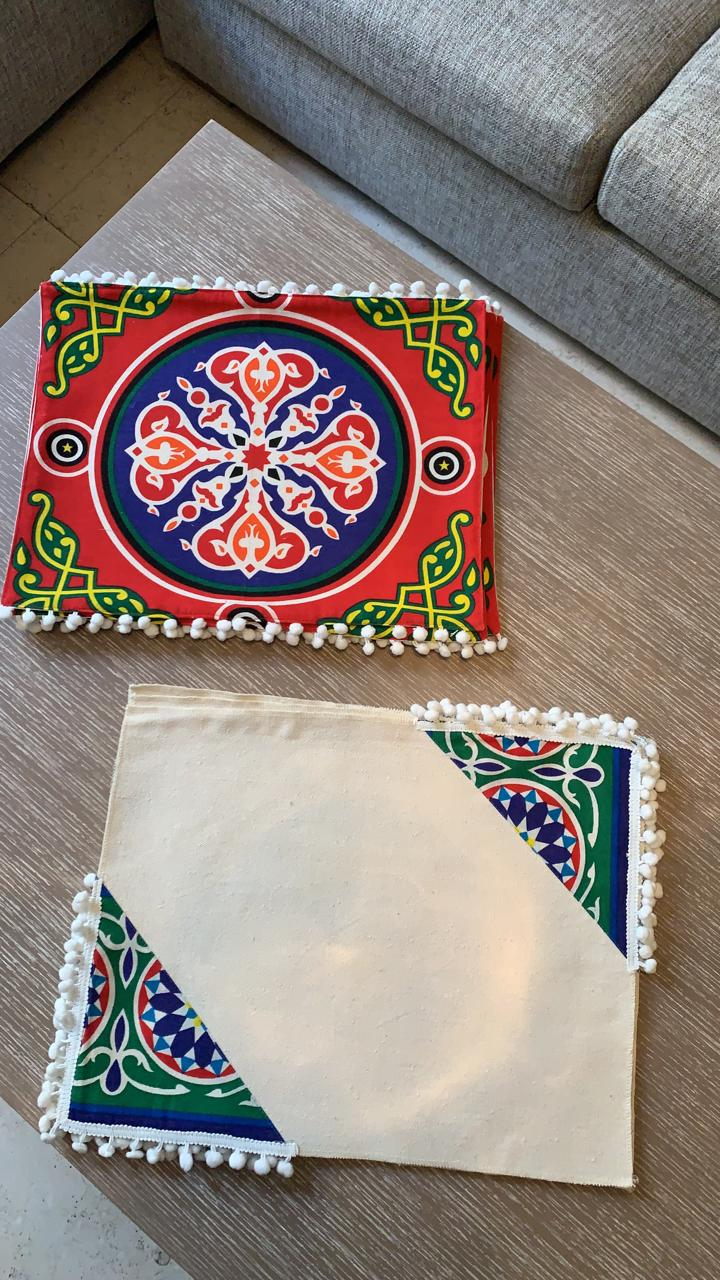 Ramadan Placemat with Pompoms