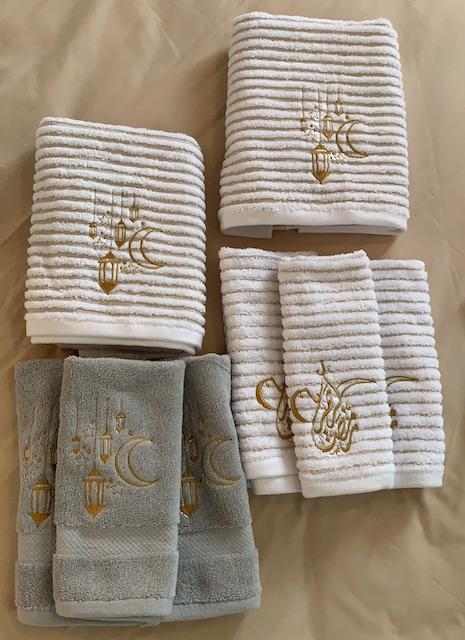 Ramadan Towels