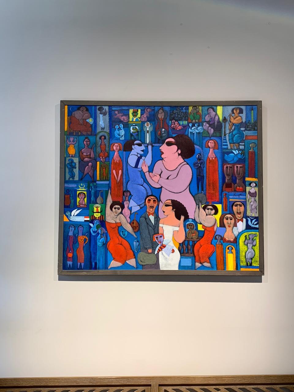Mostafa Rahma Painting
